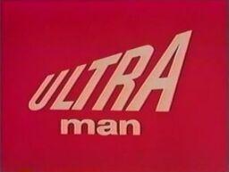 Kartu Judul Ultraman Bahasa Inggris