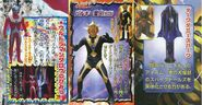Ultraman-ginga33