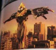 Ultraman X Bemstar Armor
