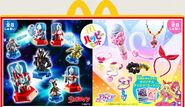 McDonalds Pretty Cure Ultraman Ginga
