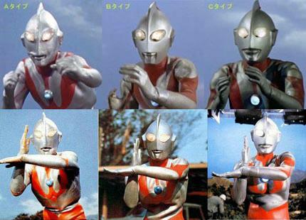 Berkas:Ultraman Fighting style.png
