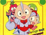 Ultraman Kids