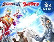 Ultraman-Ginga-Happy-Meals