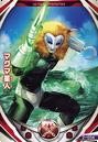 Alien Magma Fusion Card