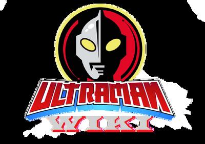 Logo Ultraman Wiki