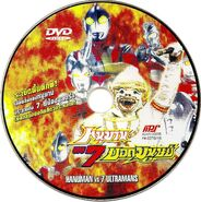 Hanuman vs 7 ultramans label