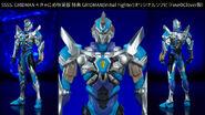 SCXP-00084bigbonus