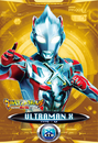 Ultraman X Ultraman X Card Gold