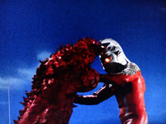 Re-Pandon v Ultraseven I
