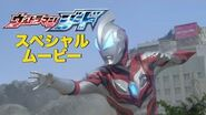 """Ultraman Geed"" Special Trailer Movie!"