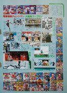 Korakuen Yuenchi Posters
