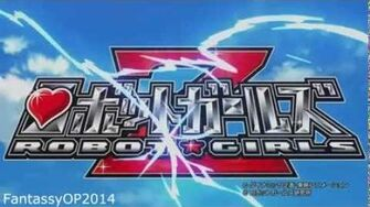 Robot Girls Z ロボットガールズZ - Opening 「Robot Girls Z」