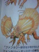 Gerukadon Concept Art