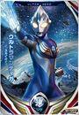 Sky Tiga Card