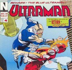 Ultraman Great Imit