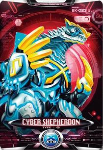 Cyber Shepardon