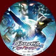 DVD Ultraman Zero Gaiden Stage I