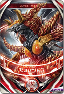 Ultraman Orb Zeppandon Kaiju Card