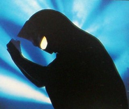Agul silhouette