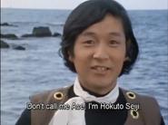 Seiji in Ultraman Taro