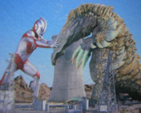 Gabora v Ultraman Powered