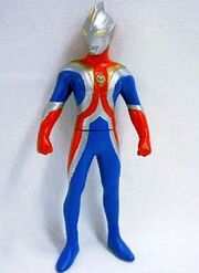 HG-Series-Ultraman-29-Cosmos-Eclipse