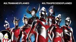EXPLAINED Origin of the Ultra Species ULTRAMAN EXPLAINED
