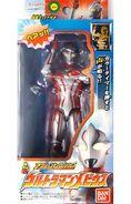 AHS-Ultraman-Mebius-packaging