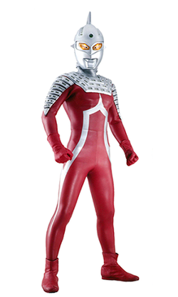 File:250px-Ultraseven awsome.png
