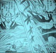 Unidentified Ultraman