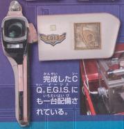 CQ Scanner