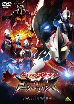 DVD Ghost Rebirth