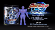 Ultra Fight Orb Blu-ray