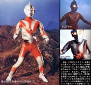 Ultraman Jack's design