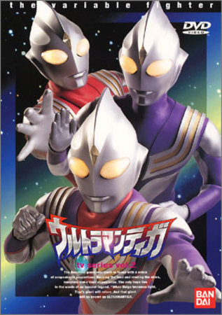 Second Contact | Ultraman Wiki | FANDOM powered by Wikia