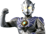 Ultraman Legend