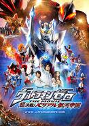 Poster Ultraman Zero The Movie (2)