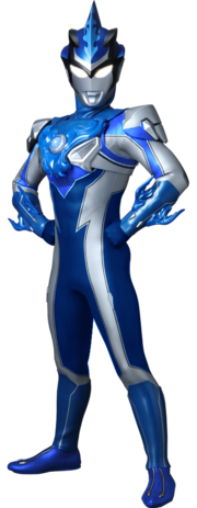 Ultraman Blu(V2)