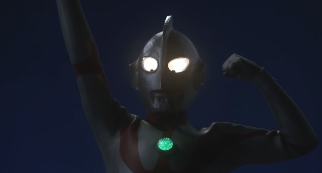 File:UltramanSU8B.png