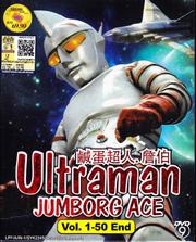 Jumborg ace dvd