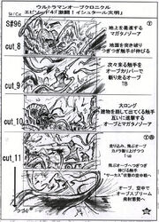 Orb vs Magatanothor