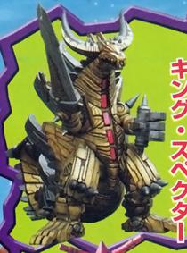 Super Grand King Spector