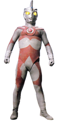 Ultraman Ace2-piece