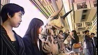 Ultraman Train Manners Video-1