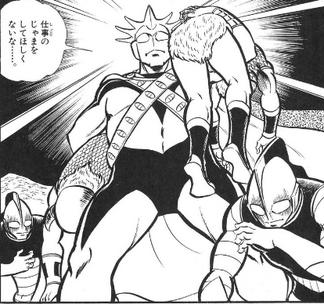 Unidentified Ultraman2