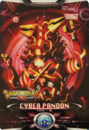 Ultraman X Cyber Pandon Card Ulfest