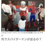 Tsupro spiderman 2