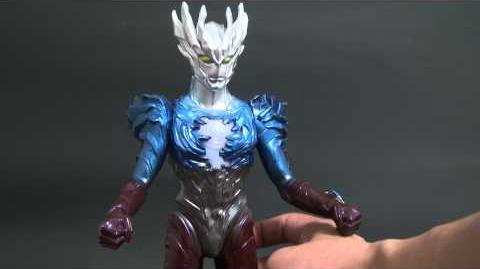 ドラマチックサウンド DXウルトラマンサーガ ultraman saga toy