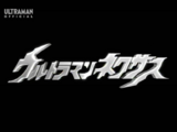 Ultraman Nexus (series)