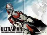 ULTRAMAN (manga 2011)